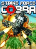 Cobra Strike Force Touchscreen