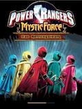 Power Ranger Mastice Force