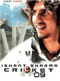 Ishant Sharma Cricket Touchscreen