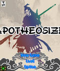 아토초 RPG