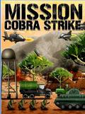 Mission Cobra Strike Touchscreen
