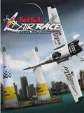Redbull AIR RACING