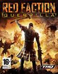 Red Fraction Guerrilla