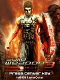 Solid Weapon 3 3D