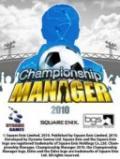 CHAMPIONSHIP MANAGER