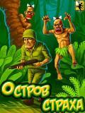Island Of Terror(320-240)