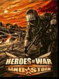 Tormenta de arena de Heros Of War