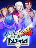 Street Fighter Alpha Warrior