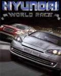 Corrida Mundial Hyundai