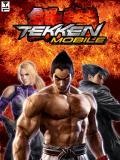 Tekken Mobile (320x240)