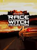 Race to Witch mountain(320-240)