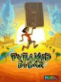 Pyramid Bloxx 240x320