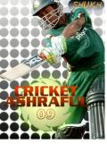 Cricket Ashraful 240x320