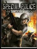 Special Police Down Terrorism 240x320