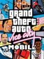 2012 년 GTA Vice City