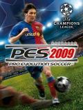 PES 2009 Phong cảnh và phiên bản đầy đủ