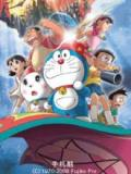 Doraemon Movie Nobitas Fantasy Adventure 240x320