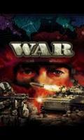 युद्ध