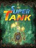 Tangki super