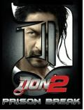 Don2-prison break (320x240)