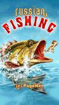 Rus Balıkçılık