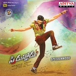 Hollywood Hero Lekka - Speedunnodu