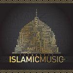 इस्लामिक