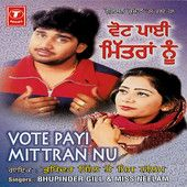 Bhupinder Gill - Punjabi Crank That