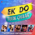 Ek Do Teen Chaar