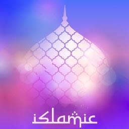 Assalamu Alayka Ya
