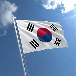SMS coréen mignon