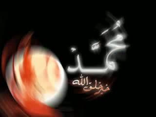 (أجمل أغنية راب '( مسلم