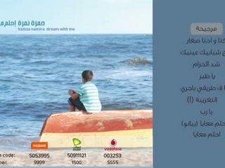 Hamza Namira - The Swing - حمزة نمرة - مرجيحة - Official Audio (1)