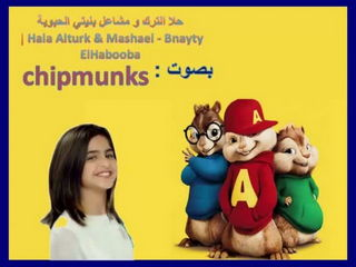 Bnayty ElHabooba ( chipmunks )