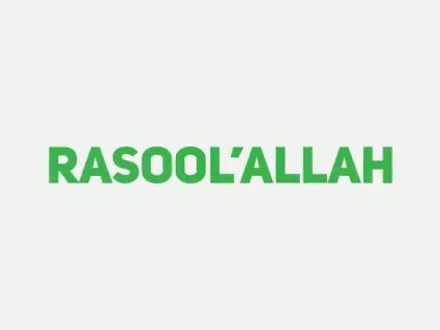 Harris J - Rasool'Allah - Official Lyric Video