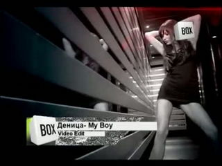 Denica - My Boy