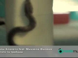 Billy Hlapeto feat. MIhaela Fileva - Kogato ti triabvam