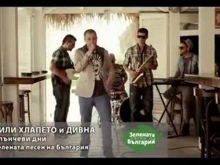 Billy Hlapeto ft. Divna - Slunchevi Dni