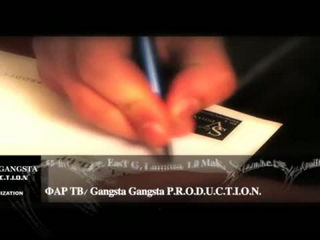 GGP (The Organization) - Made in Bourgas