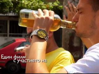 Honn Kong feat.Todor Kolev i Jivka - Cherno More