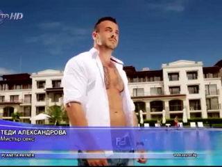 TEDI ALEKSANDROVA - MISTAR SEKS - Теди Александрова - Мистър секс