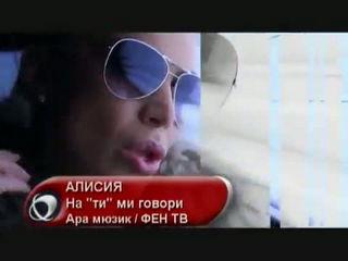 Alisia - Na ti mi govori