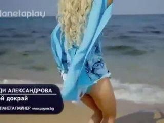 Tedi Aleksandrova - moi dokrai