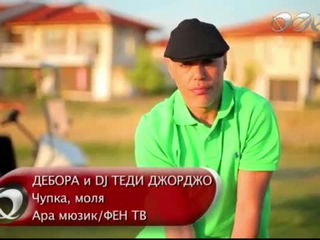 Debora & DJ Teddy Georgo - Chupka