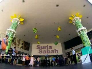 PETRONAS Merdeka and Malaysia Day - Tanah Airku FLashmob