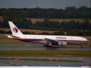 Mariah Carey - Bye Bye - In Memory MH17. Malaysia Airlines.