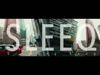 Sleeq Feat Kaka - Perjalanan (Official)