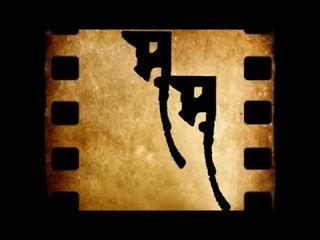 Marathi Short Film - Manus (Human Being)