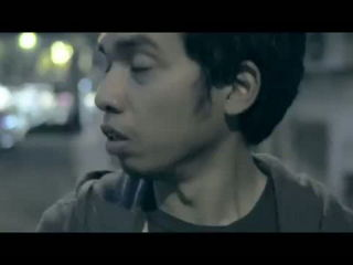 ESTRANGED - Baru (Official Music Video)