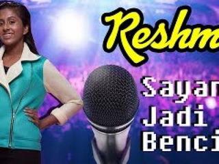 Reshma AF2016 - Sayang Jadi Benci (Lirik Video)